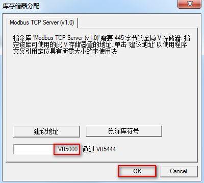 S7-200 SMART Modbus TCP 服务器指令 PLC 第6张