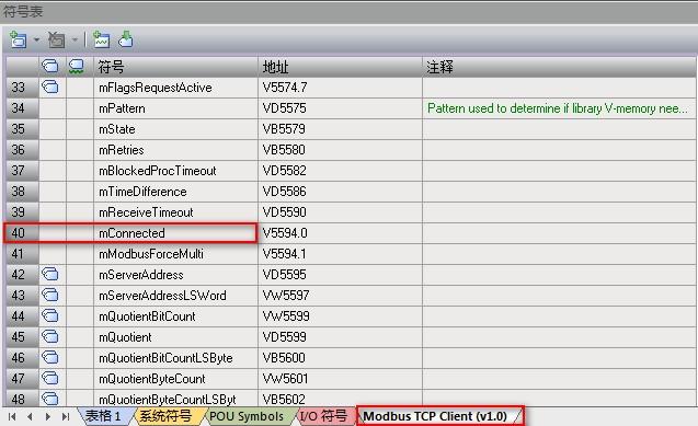 Modbus TCP 常见问题 PLC 第2张