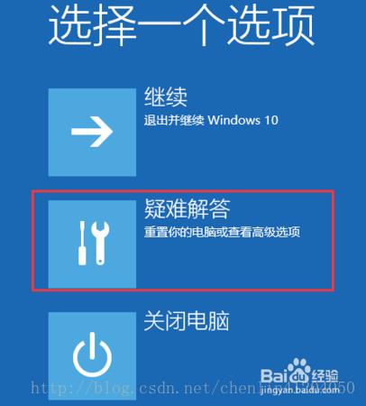 Electric P8 2.7.3安装教程 PLC 第8张